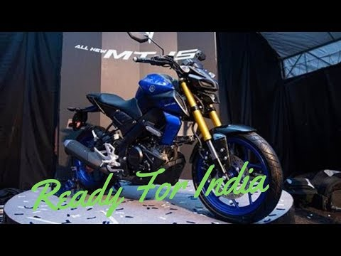 Yamaha MT 15 Bike ||New Launch motorcycle || MT 15 upcoming in India