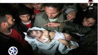 بسبب البكاء المتكرر .. اب يقتل طفله الرضيع  | 90 دقيقة