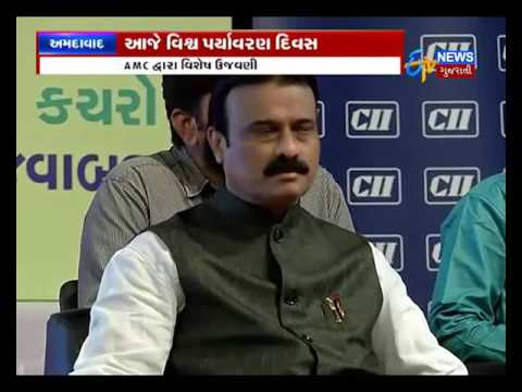 Ahmedabad: World environment day_Etv News Gujarati