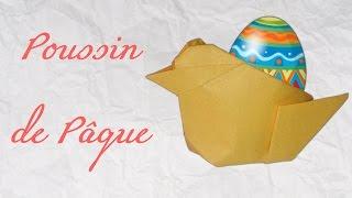 Origami ! poussin porte oeuf de pâque [ HD ]