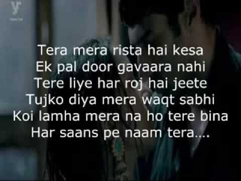 Tum Hi Ho Lyrics   Tum Hi Ho Song Lyrics - Bollywood Hungama