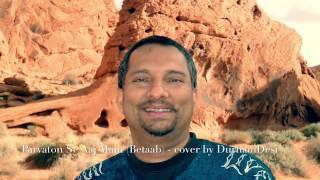 Parvaton Se Aaj Main Takra Gaya (Shabbir Kumar) - Karaoke by DurhamDesi