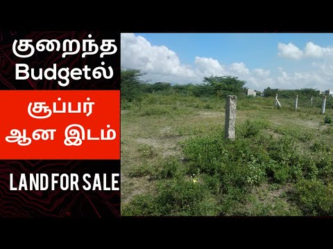 Budget நிலம்  2 Cent To 11 Cent   Land For Sale in Madurai  kadachanatal Rs 2 lakhs To Rs 6 Lakhs