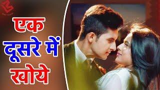 Jamai Raja:Sid,Roshni romance on bed