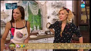Любимата рецепта на Юлиана Дончева   Постна мусака   На кафе 11.09.2017