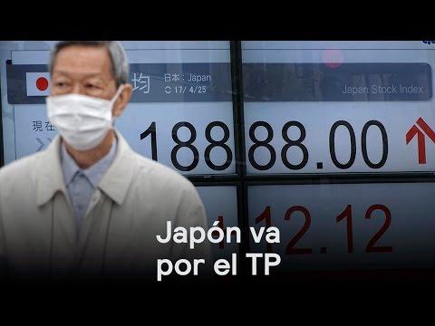 Japón va por el TP - Foro Global