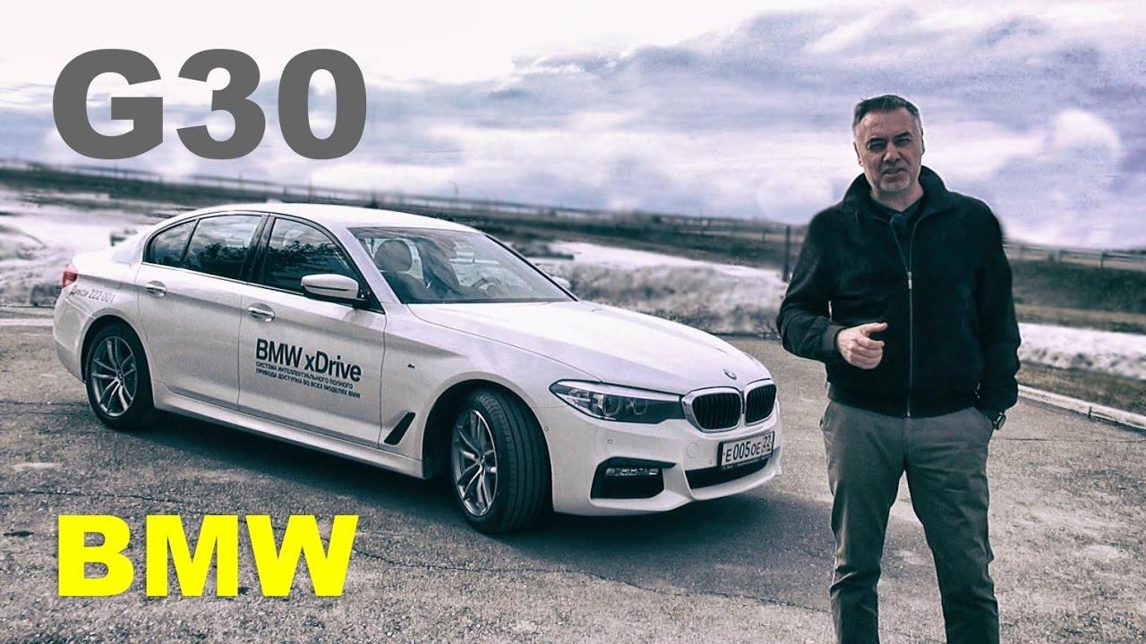 BMW 5-series 2017 DIESEL 👉 ТЕСТ-ДРАЙВ Александра Михельсона   AVM