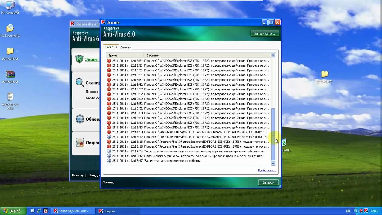 Kaspersky workstation 6 key