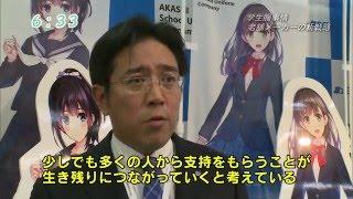 ohkみんなのニュース prキャラクター発表会 明石s u c in秋葉原udx