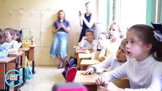 Открытый урок в государственной общеобразовательной школе
