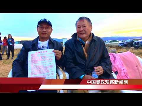 纪念64三十周年纪念活动中国暴政观察新闻网独家采访陈维明先生(邀请您的加入一起纪念英雄)!制作人:瞿成松