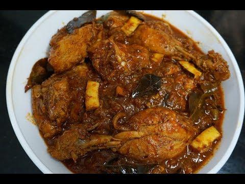 കേരള സ്റ്റൈൽ നാടൻ കോഴി കറി   Kerala Style Chicken Curry   Nimshas Kitchen