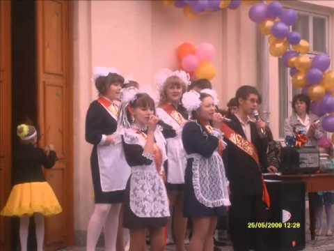 ВЫПУСК 2009 11А ШКОЛА №2