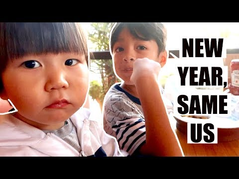WE'RE BACK! HAPPY 2019! | Mel and Shane