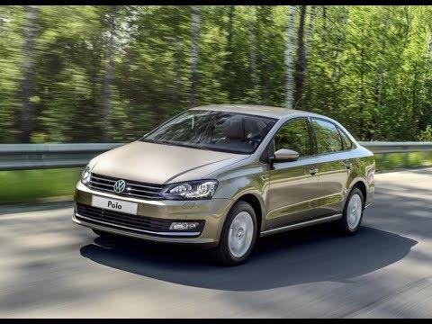 Сильные стороны автомобиля: Volkswagen Polo Sedan