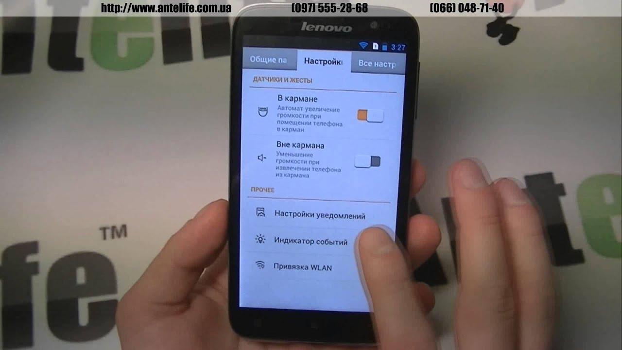 Lenovo A850 MTK6582M обзор смартфона - YouTube