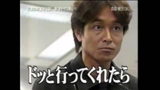 マネーの虎 NO CHALLENGE, NO SUCCESS 吉田栄作 加藤和也 株式会社ひば...