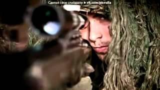 Нагора - Снайпер
