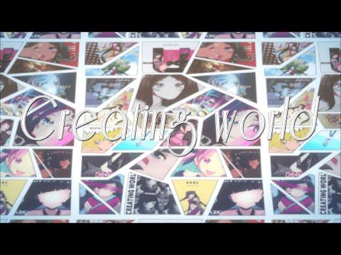 【何度でも開拓するよ】Creating world 2020ver. / AZKi【みんなと一緒に】