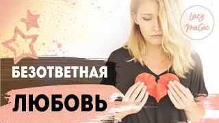 Безответная любовь  | Результаты конкурса | Виды Будапешта| Undivided love | ENG Sub
