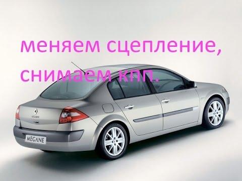 х-ка renault megane 1-5д