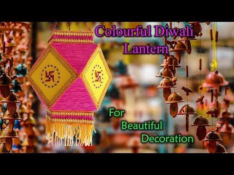 How to Make Lantern using Cardboard    DIY Diwali Kandil    Diwali Decor