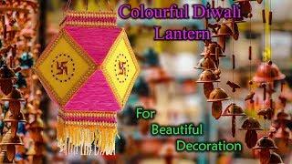 How to Make Lantern using Cardboard || DIY Diwali Kandil || Diwali Decor