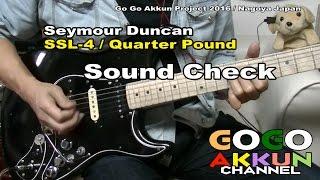 Seymour Duncan SSL-4 + SSL-1 ★MIX ~ SOUND TEST