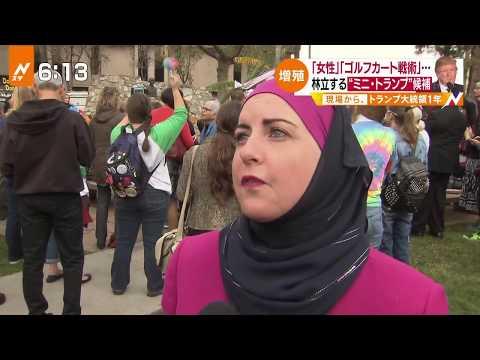 Tokyo Broadcasting with Deedra Abboud