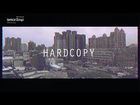 Lemon Soup - ถ้าเธอหายไป (Hardcopy) [Official MV]