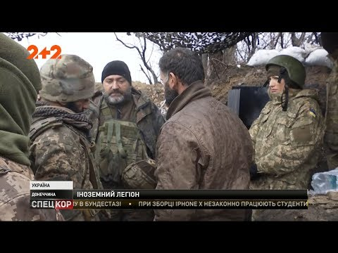 Грузини в Україні