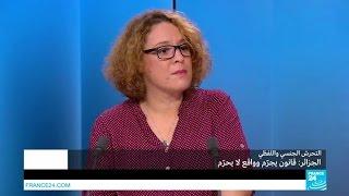 التحرش الجنسي واللفظي: الجزائر.. قانون يجرم وواقع لا يحرم