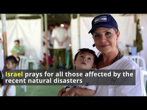 Israeli Humanitarian Aid Around The World