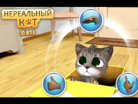 Паркур игры от кота