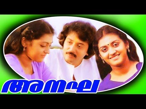 Anagha | Malayalam Superhit Full Movie | Parvathi
