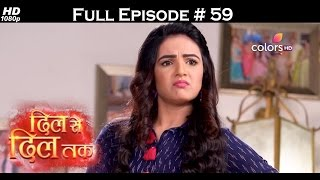 Dil Se Dil Tak - 20th April 2017 - दिल से दिल तक - Full Episode (HD)