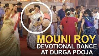 Mouni Roy's DEVOTIONAL Dance At Kajol Family's Durga Puja 2018