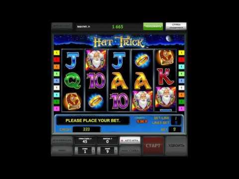 Обзор как играть в игровой автомат Hat Trick. Видео обучение