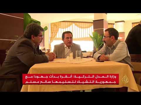 القيادي الكردي السوري صالح مسلم رهن الاعتقال في براغ  - نشر قبل 5 ساعة