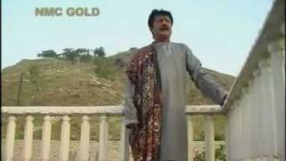 Wat Kalha thee gay mata by attaullah khan