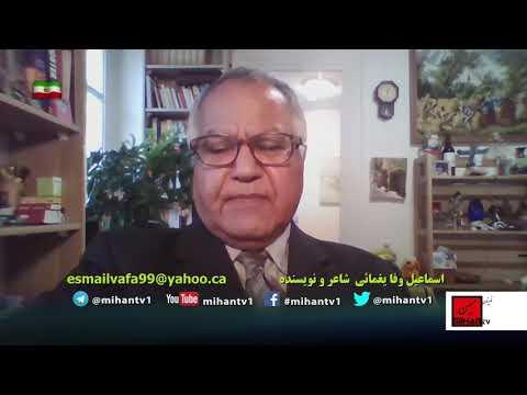 اشغال سفارت آمریکا و کیش و مات کردن اکثریت نیروها و شخصیتها توسط خمینی. اسماعیل وفا یغمائی