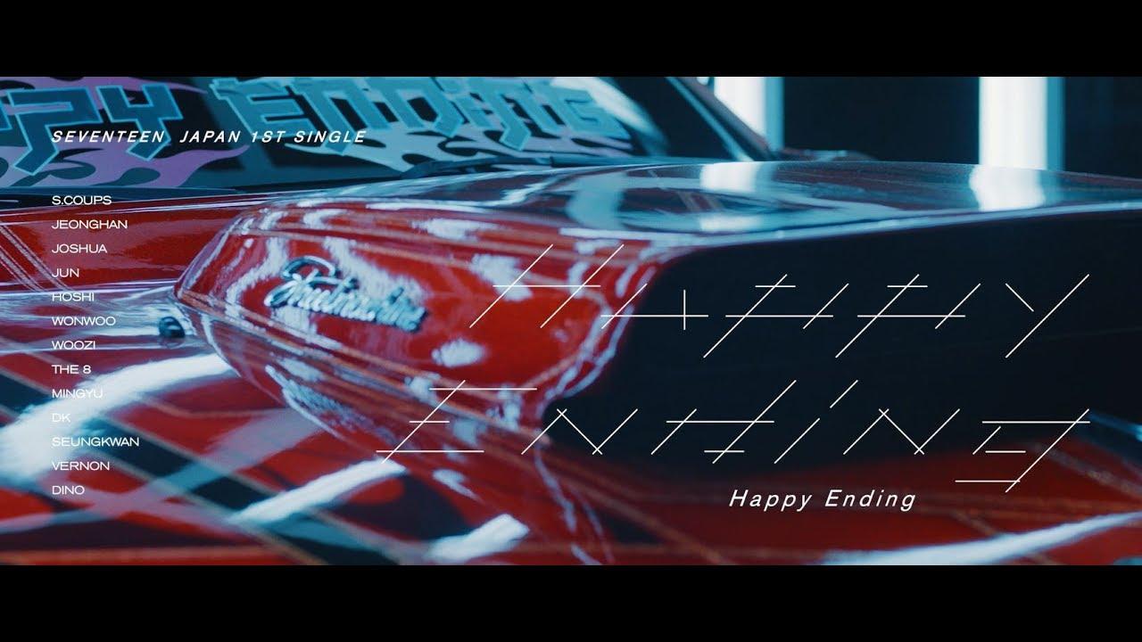 [TEASER]SEVENTEEN - Happy Ending MV Teaser