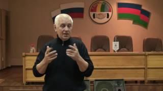 Юрий Иванович Шульга-лекция в Белореченске на тему: