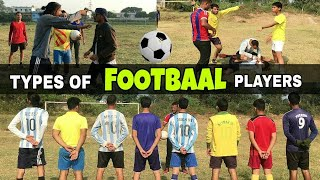 FIFA World cup 2018 | Desi vs City | CXT Circle
