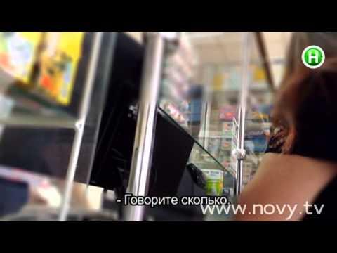 Что скрывается за брендом социальная аптека? Расследование Абзаца! - 11.09.2014