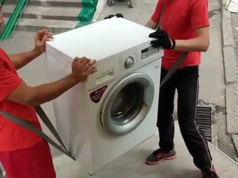 Выгрузка стиральной машины