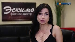 """""""Никогда не занималась физкультурой"""", - Ирина Бирюкова"""