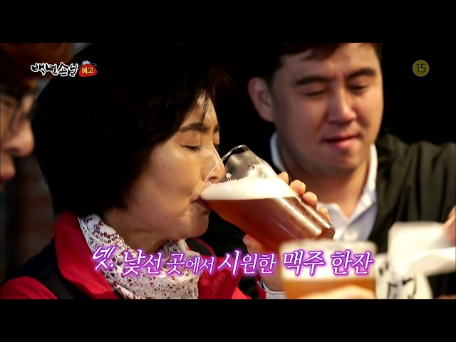 SBS [백년손님] - 18년 6월 23일(토) 예고 / 'A Date with my Son in law' Preview