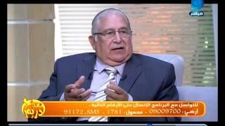 صباح دريم|الحوار الكامل للواء محسن النعمانى وزير التنمية المحلية مع مها موسى