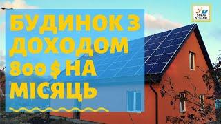 як зробити електростанцію для будинку